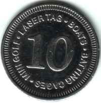 Boondocks Fun Center Silver Token Reverse