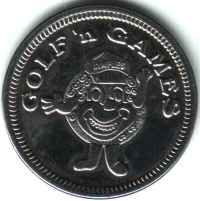 Golf 'n Games Silver Token Obverse