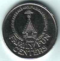 Huish Family Fun Centers Silver Token Obverse