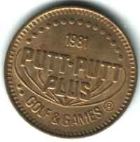 Putt-Putt Plus Golf & Games 1981 BrassToken Obverse